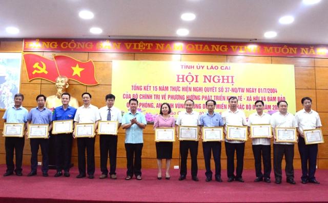 Lào Cai: Tổng kết 15 năm thực hiện Nghị quyết số 37 của Bộ Chính trị